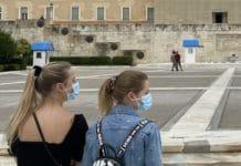 Greek Reporter Mask