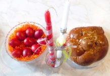 Pascua griega