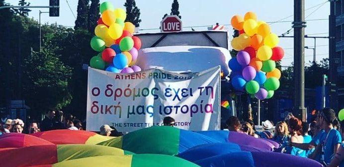 semana orgullo Atenas
