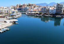 Lago Agios Nikolaos