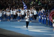 comité olímpico helénico