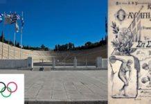 himno griego olimpico