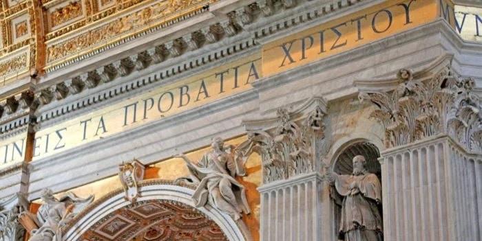 alfabeto griego-latino