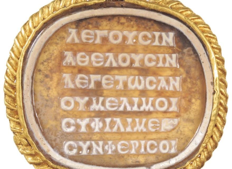 cultura pop Antigua Grecia