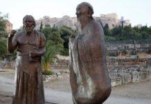 Sócrates y Confucio