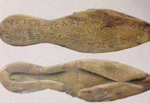 sandalias bizantina